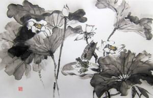 giardino d'inchiostro